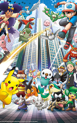 6. Pokemon Black & White: Adventures in Unova and Beyond *PREMIERE* - Pokemon-Black-White-Adventures-in-Unova-and-Beyond-PREMIERE